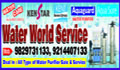 Water Care Dealer Sale And Service In Jodhpur Rajasthan India